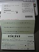 追逐J字標記:090522 SEMINAR @ 東京グローブ座