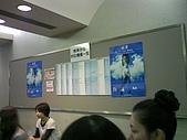 追逐J字標記:090509 剛 紫 LIVE @ 仙台サンプラザホール