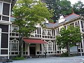 群馬‧090613‧軽井沢:旧三笠ホテル
