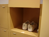 静岡‧081227‧Ola's Tour:藤木的鞋子