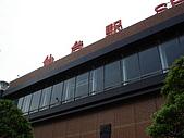 宮城‧090509‧仙台:仙台駅