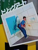 群馬‧090613‧軽井沢:旧軽井沢森ノ美術館(トリックアート)