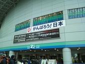 東京‧2012年1-3月:2012 台日職棒慈善比賽