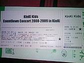 追逐J字標記:081231‧KinKi Kids Countdown