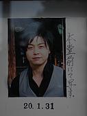 追逐J字標記:081230‧堂本剛造訪西大寺相片