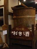 新潟・120107・ひとり温泉旅:越後湯沢駅