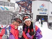 長野‧090116‧北志賀滑雪旅行:我和ヒカル