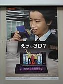 追逐J字標記:ARASHI‧大野智‧au海報