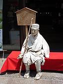 宮城‧090509‧仙台:松尾芭蕉