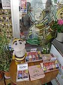群馬‧090613‧軽井沢:輕井澤市街