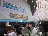 追逐J字標記:090515 KAT-TUN @ 東京ドーム