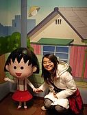 静岡‧081227‧Ola's Tour:ちびまるこちゃんランド