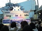追逐J字標記‧PART II:King・KinKi Kids Concert Tour