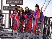 長野‧090116‧北志賀滑雪旅行:山頂的合照!
