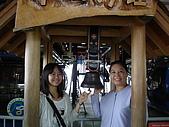 神奈川‧山梨‧090703‧富士箱根之旅:0704 幸福的鐘