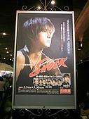 追逐J字標記:090210 Endless SHOCK @ 帝国劇場