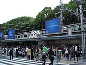2009 黃金週:原宿車站站外