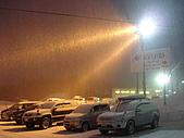 長野‧090116‧北志賀滑雪旅行:雪很漂亮