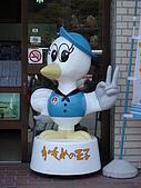 宮城‧090509‧仙台:かもめの玉子