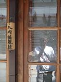 虎尾巡禮:Image00020.jpg