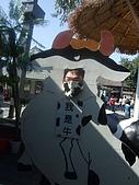 虎尾硬梆梆-合歡山之旅(我):Image00018.jpg