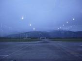 【蘭嶼】:台東機場
