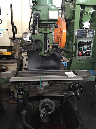 中古機械-2#-快捷-銑床 - 中古機械
