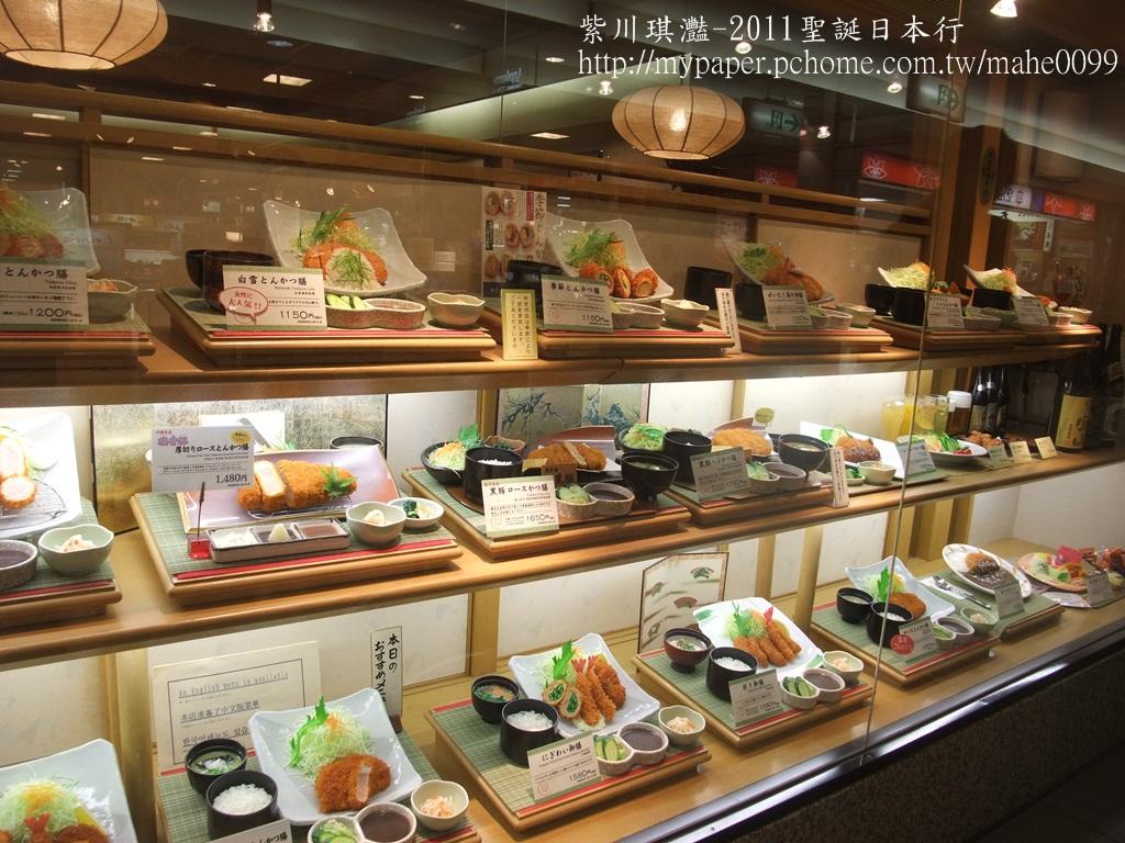 2011的日本:DSCF1955.JPG