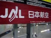 2011的日本:04.jpg