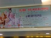 2011的日本:07.jpg