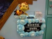 2011的日本:10.jpg