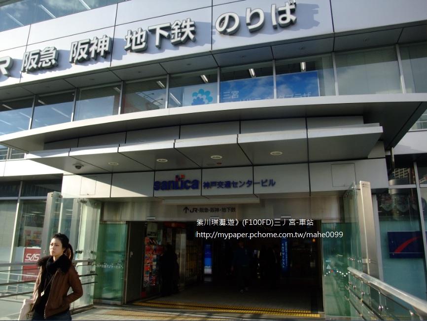 2011的日本:27.jpg