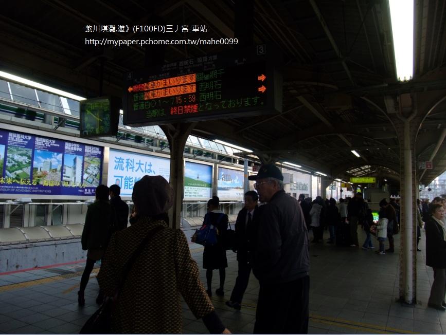 2011的日本:30.jpg