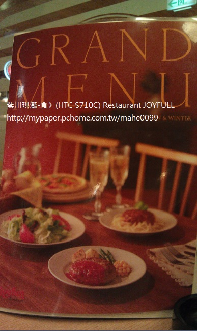 2011的日本:02.jpg