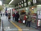 2011的日本:DSCF1706.JPG
