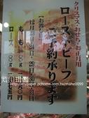 2011的日本:DSCF1711.JPG