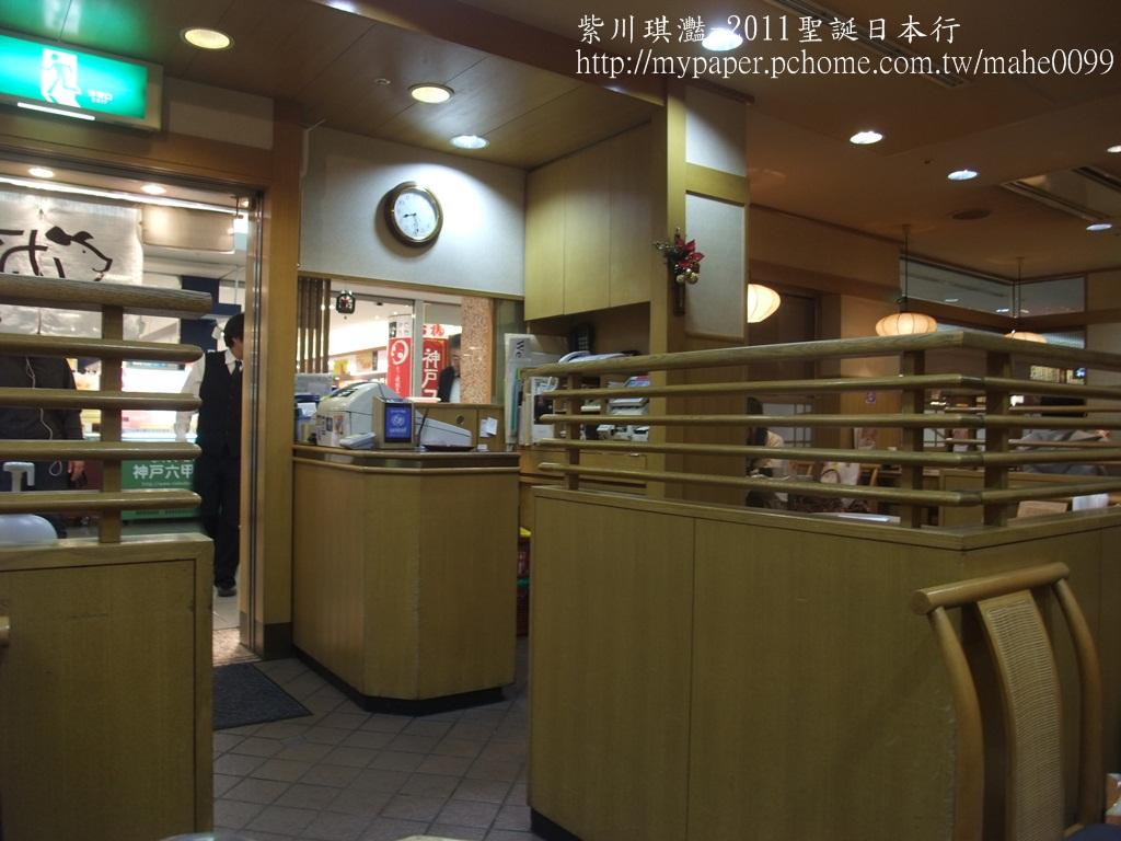 2011的日本:DSCF1938.JPG