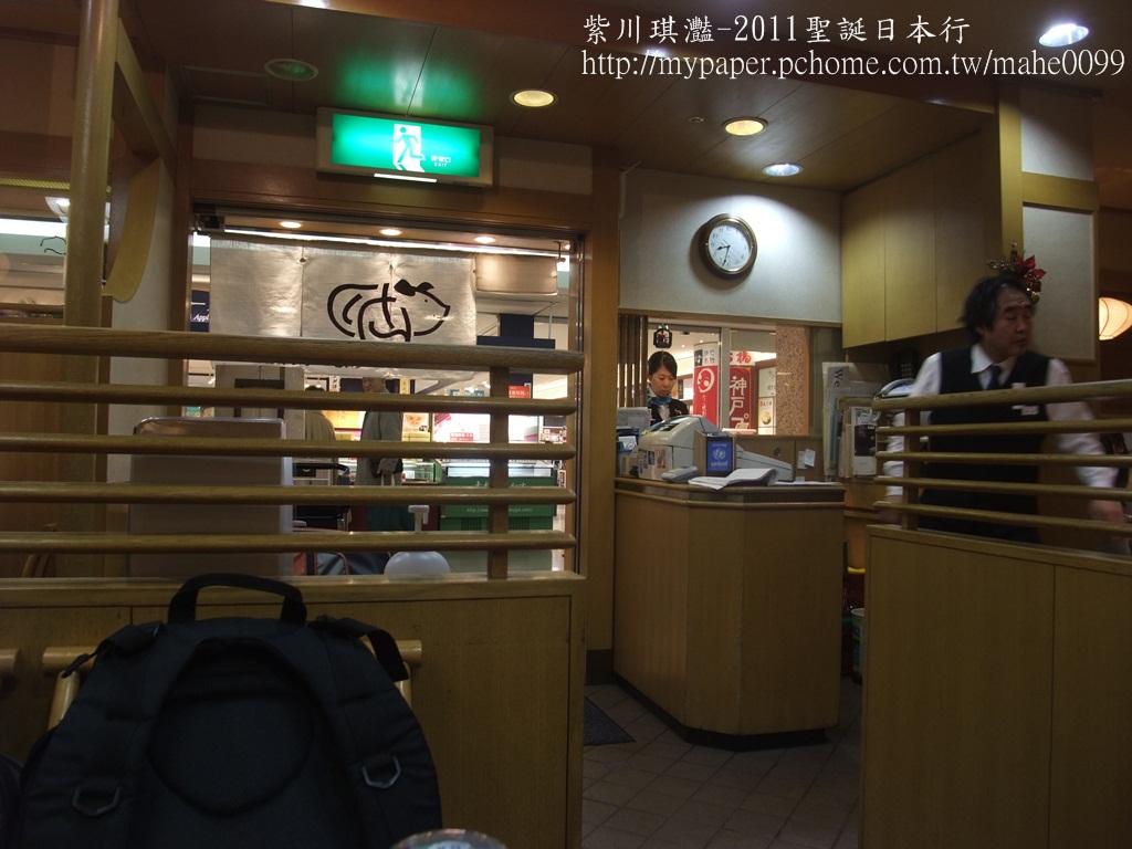 2011的日本:DSCF1943.JPG