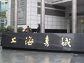 上海人民廣場與上海書城:上海最大的書城─上海書城 2.jpg