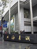 上海人民廣場與上海書城:上海最大的書城─上海書城 3.jpg