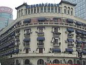 上海人民廣場與上海書城:建物 1.jpg