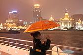 上海出差─我和大家:IMG_0529.JPG
