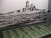 東京船的科學館:1/700聯合艦隊模型