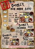 上傳的照片:鰻櫃套餐.jpg