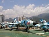 深圳明斯克航母世界:強五攻擊機