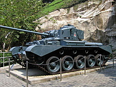 香港海防博物館:英軍慧星戰車