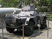 香港海防博物館:雪貂二式裝甲偵察車