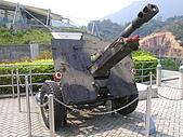 香港海防博物館:英軍25磅砲