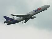 成田機場展望台:FeDex MD-11貨機