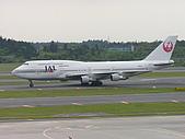 成田機場展望台:日航 747-346